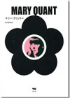 maryquant