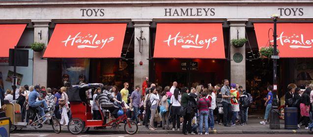 玩具のハムレーの店
